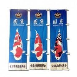 Japanese Koi Flags