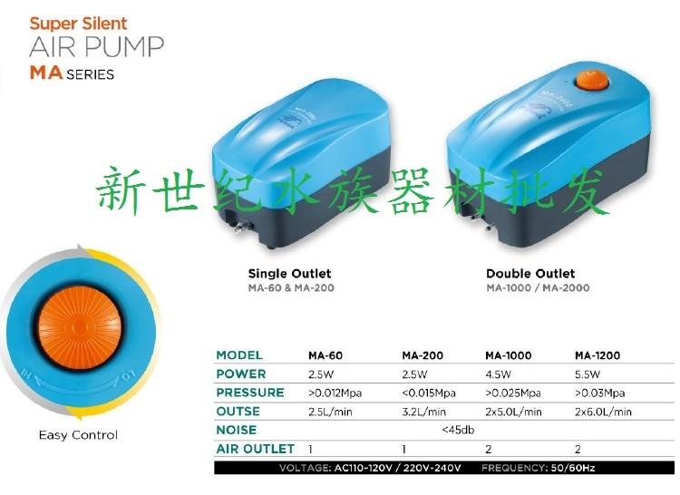 Pumps (water) Supply Periha Mb-12000 Series Super Silent Air Pump Saltwater Air Pumps